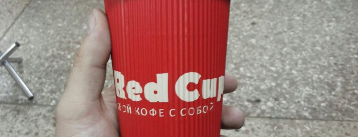 Red Cup ( супермаркет Атак) is one of Lieux sauvegardés par Водяной.