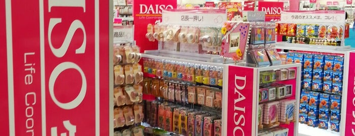 Daiso is one of Aki's Liked Places.