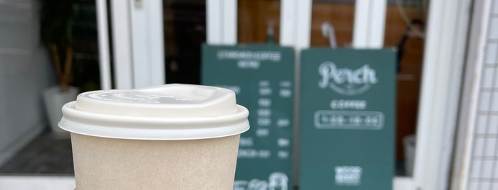 Perch by Woodberry Coffee Roasters is one of Japan.