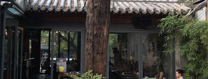 Zarah Café is one of Beijng.