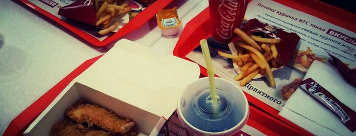 KFC Vanadzor is one of Restaurants, Pizza Places, Fast Food Joints.