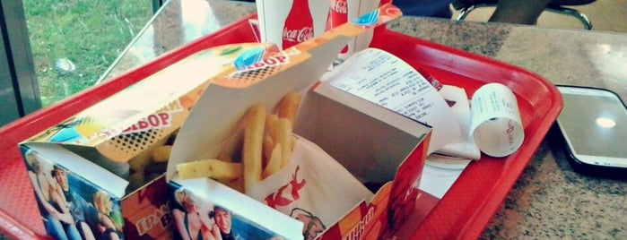 KFC is one of Restaurants, Pizza Places, Fast Food Joints.