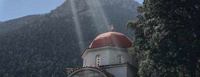 Το Χάνι του Ζεμένου is one of Lugares favoritos de Lina.