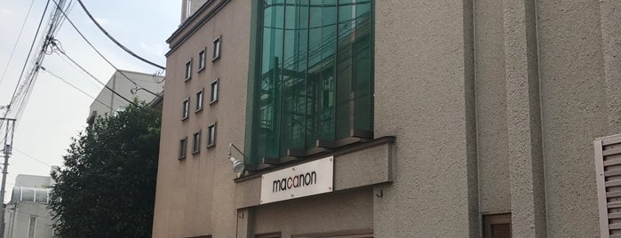 macanon is one of Danさんのお気に入りスポット.