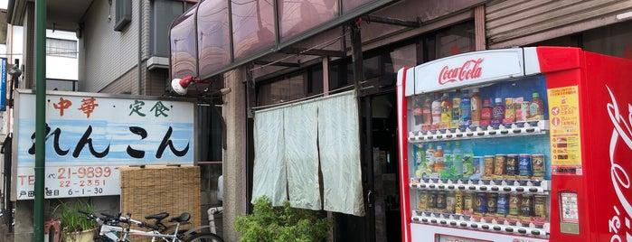 れんこん is one of 神輿で訪れた場所-1.