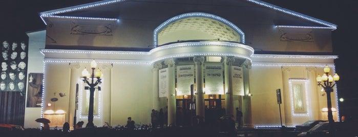 Sovremennik Theatre is one of Nata'nın Beğendiği Mekanlar.