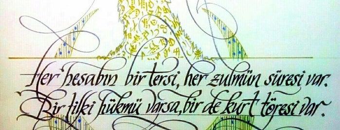 Mühürcü Hacı Lütfi Camii is one of Konya Meram Mescit ve Camileri.