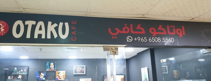 Otaku Cafe is one of Mohammadさんのお気に入りスポット.