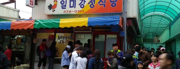 일미강정식당 is one of hyun jeong 님이 좋아한 장소.