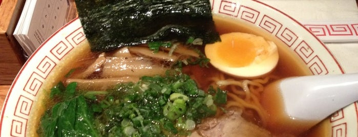 Rai Rai Ken is one of NYC Best Ramen.