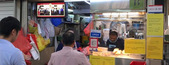 Xing Yun Hainanese Boneless Chicken Rice is one of [Planning] Singapore - To Eat.