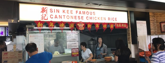 Sin Kee Famous Cantonese Chicken Rice is one of Michelin Guide Bib Gourmand 2018.