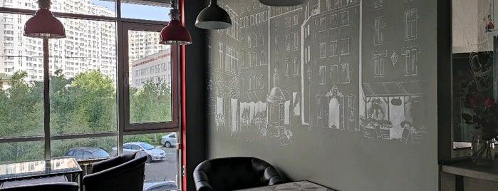 Upstairs Cafe is one of Кофейни.