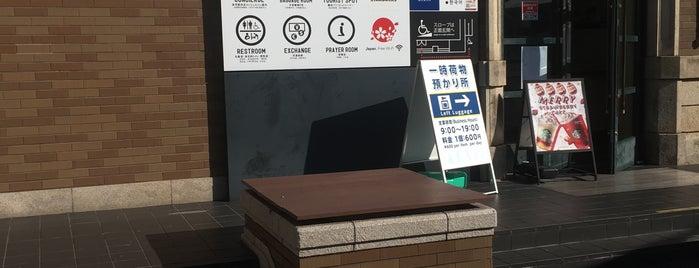 Nara is one of Posti che sono piaciuti a Juan Enrique.