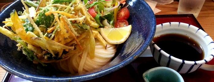 うどん工房 悠々 is one of 行きたい飲食店.