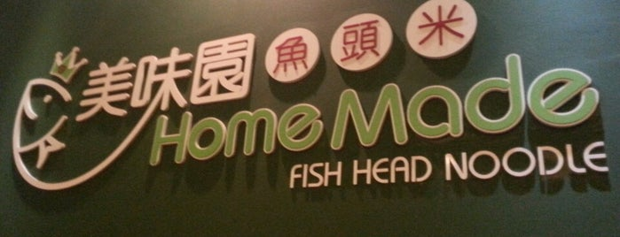 Home Made Fish Head Noodles is one of To explore.
