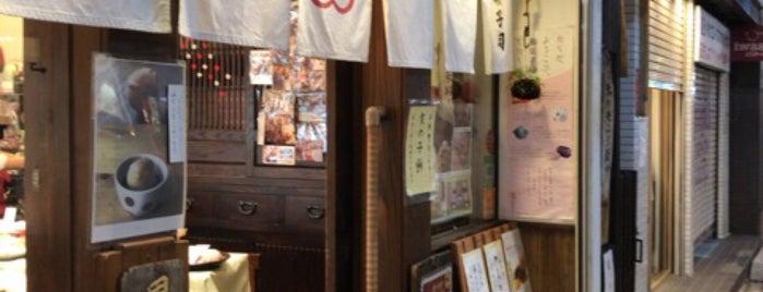 梅花亭 神楽坂本店 is one of Lina: сохраненные места.