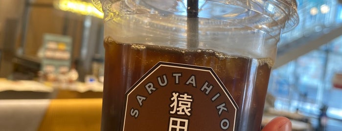 Sarutahiko Coffee is one of Gespeicherte Orte von Sada.