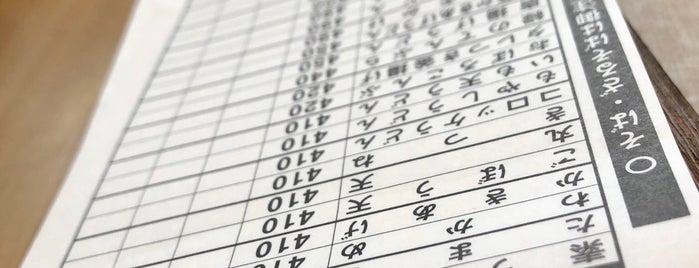 牧のうどん 加布里本店 is one of うどん 行きたい.