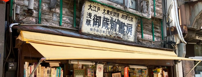 御蔵前書房 is one of Oshiage - Asakusa.