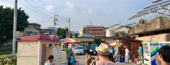 白浜中央海水浴場 is one of Shimoda.