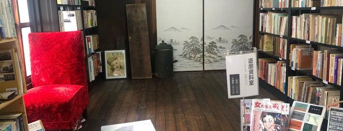 カストリ書房 is one of 本屋さん BOOK STORE.