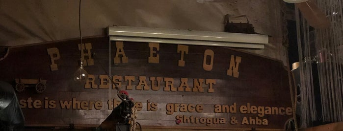Fayton Restaurant is one of Bucketlist.