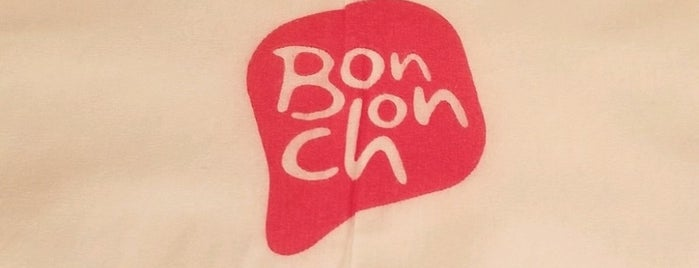 Bonchon is one of Chicago (Never been).