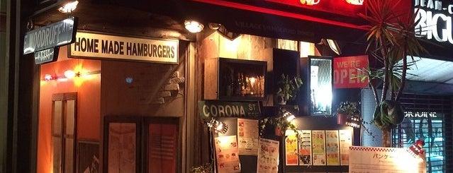 Village Vanguard Diner is one of 行きたいとこ.