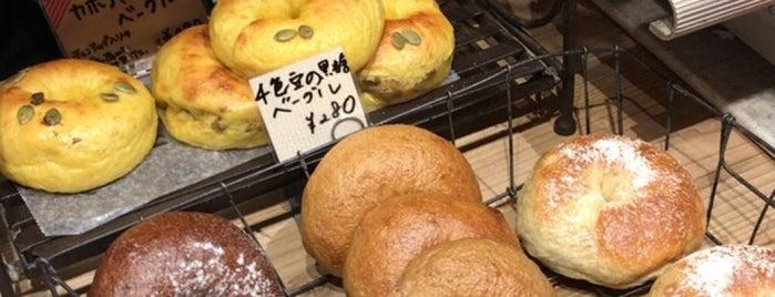 トゥルナージュ 神宮前店 is one of favorite places♪.
