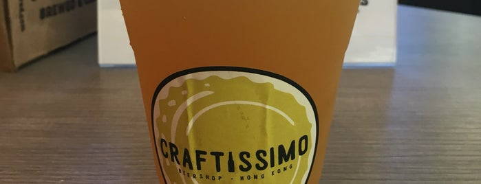 Craftissimo is one of Dave 님이 좋아한 장소.