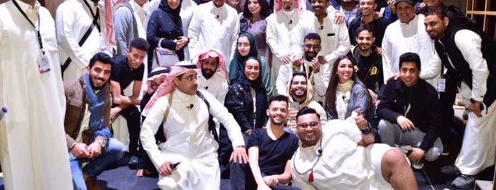 مسرحيه (الذيب في القليب) is one of Riyadh Season.