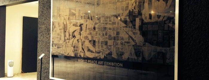Museo De Arte Moderno is one of Cosas que amo de Toluca y sus alrededores.