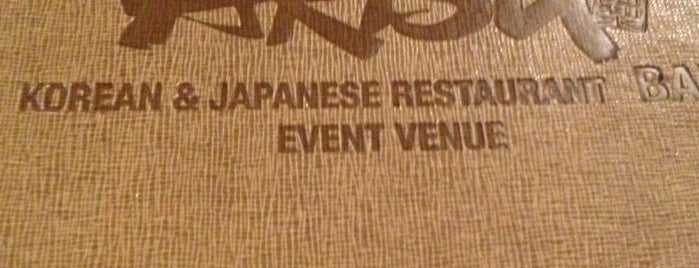 Arisu is one of Restaurants to Try List.