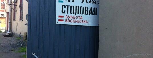 Столовая трамвайного депо № 3 is one of Пожрать и попить.