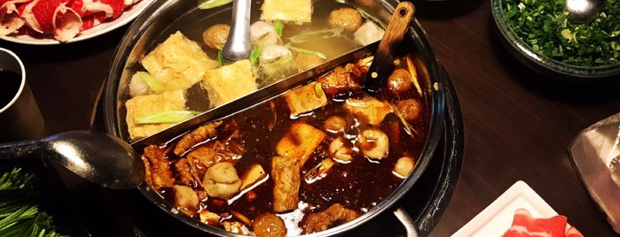 鼎旺麻辣鍋 is one of Curry : понравившиеся места.