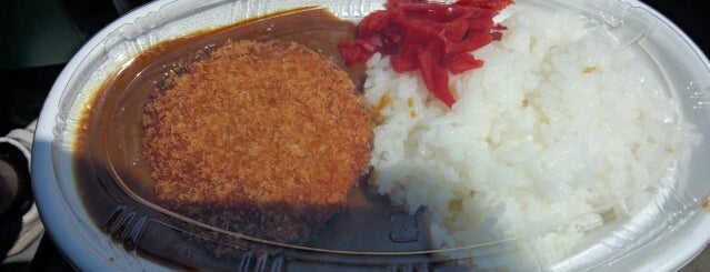 Koshien Curry is one of カレー2.