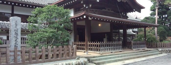 Kawagoe Castle Honmaru Residence is one of 川越.