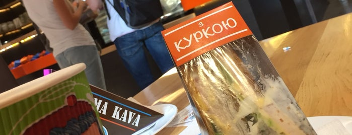 Aroma Kava is one of Posti che sono piaciuti a Stephan.