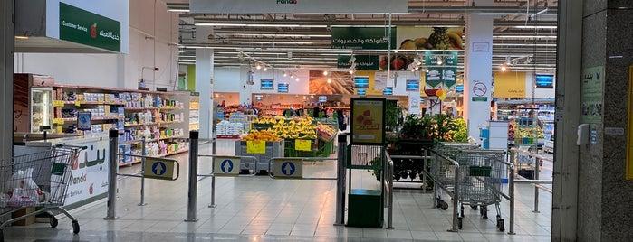 Panda Supermarket is one of Tempat yang Disimpan OMAR.