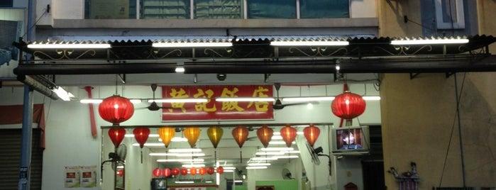 黄记饭店 is one of JB.