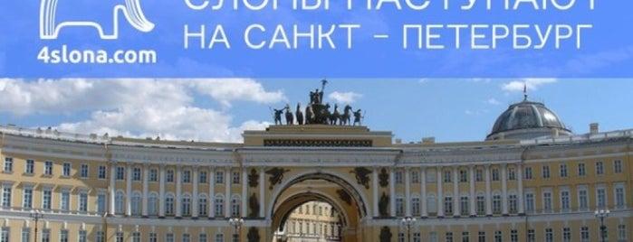 4slona.com is one of Денис: сохраненные места.