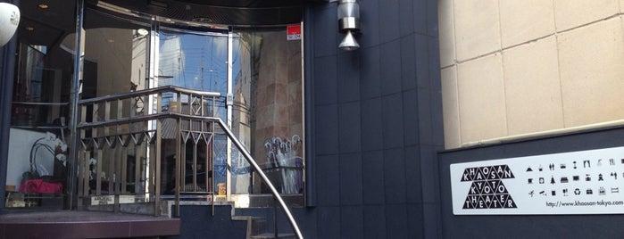 Khaosan Kyoto Theater is one of Sam : понравившиеся места.