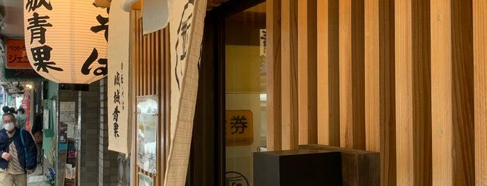 成城青果 is one of Lugares favoritos de ジャック.