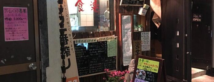 炭火酒房 食楽 is one of สถานที่ที่ ジャック ถูกใจ.