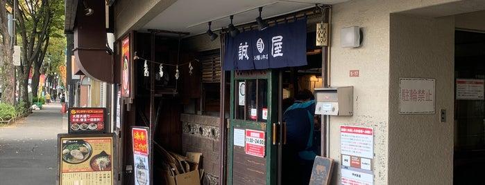 誠屋 八幡山本店 is one of ジャックさんのお気に入りスポット.