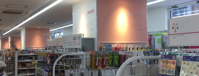 Daiso is one of Locais curtidos por ジャック.