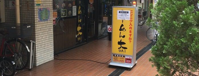 ラーメン大 小金井店 is one of Lieux qui ont plu à ジャック.