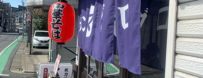 秋刀鮪だし 宣久 is one of Lugares favoritos de ジャック.