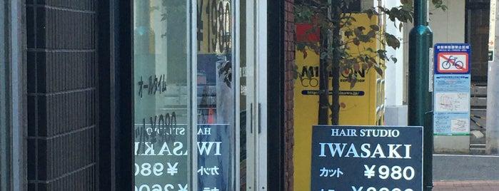 ヘアーサロン IWASAKI 八幡山店 is one of Orte, die ジャック gefallen.